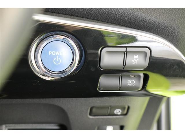 S 衝突被害軽減ブレーキ メーカーナビ バックモニター フルセグ LEDライト 純正アルミ シートヒーター(7枚目)