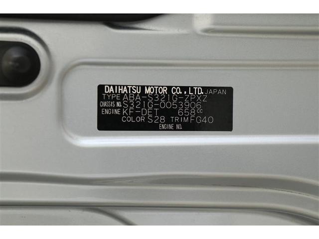 カスタムターボRSリミテッド 純正SDナビ ワンセグ 左リヤ電動スライドドア HIDライト ETC 純正アルミ キーレス(20枚目)