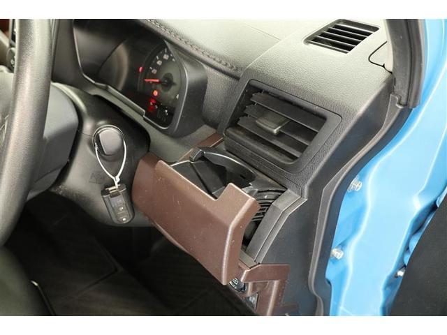 X S 衝突被害軽減ブレーキ 純正SDナビ バックモニター ワンセグ ドライブレコーダー シートヒーター ワンオーナー車 左リヤ電動スライドドア スマートキー プッシュ式スタート(11枚目)