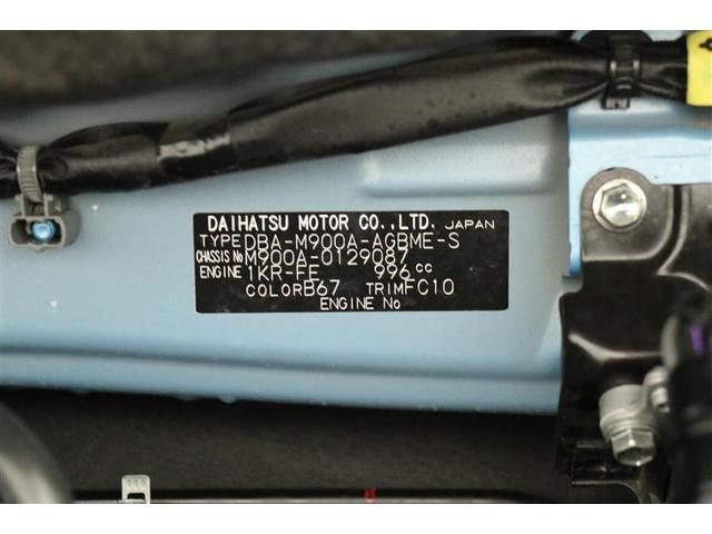 X S 衝突被害軽減ブレーキ 純正SDナビ バックモニター ワンセグ ドライブレコーダー シートヒーター ワンオーナー車 左リヤ電動スライドドア スマートキー プッシュ式スタート(20枚目)