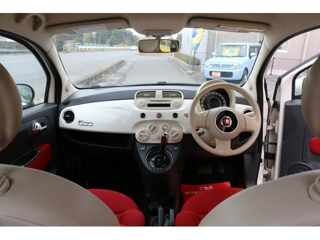 「フィアット」「フィアット 500」「コンパクトカー」「茨城県」の中古車23