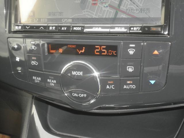 日産 セレナ HWS SHV 両側オートドア ツインモニター
