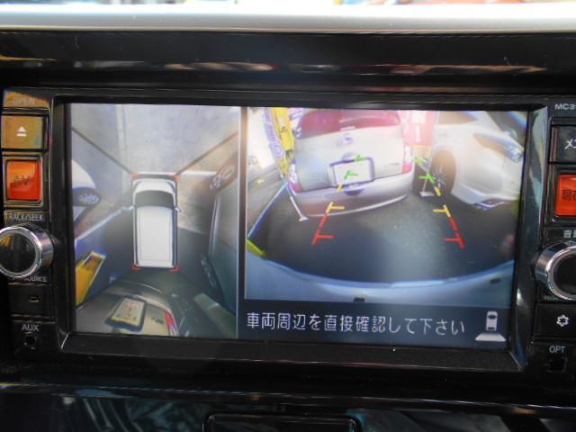 日産 デイズルークス ハイウェイスターターボ 自動ブレーキ 両側オート キセノン