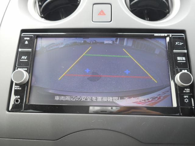 バックモニター付きなので、駐車の際に後方の映像を確認できますから安心ですね♪