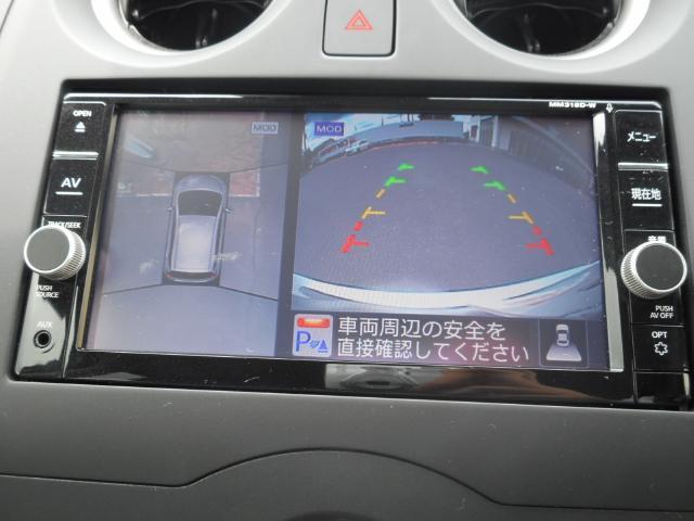 アラウンドビューモニターは車両の上空から見下ろすような映像で全方向見れるので、