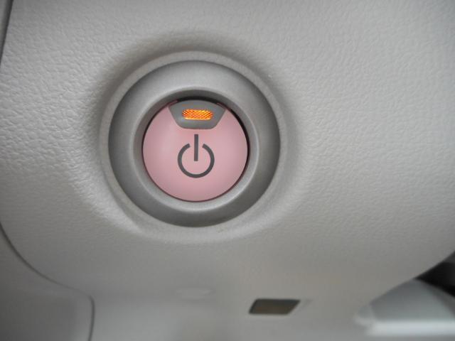 「日産」「リーフ」「コンパクトカー」「茨城県」の中古車12