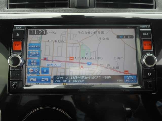 「日産」「デイズ」「コンパクトカー」「茨城県」の中古車4