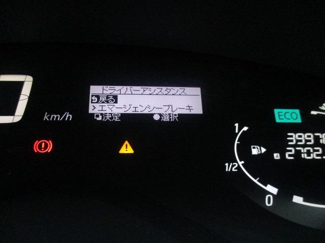 「日産」「セレナ」「ミニバン・ワンボックス」「茨城県」の中古車15