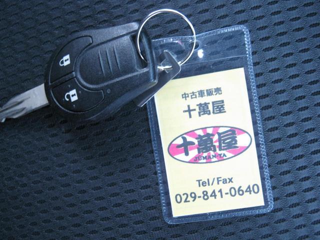 日産 AD DX 車検1年付 社外ナビ 地デジテレビ ETC キーレス付