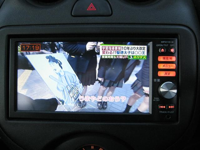 日産 マーチ 12S Vパッケージ ナビ フルセグテレビ キーレス付