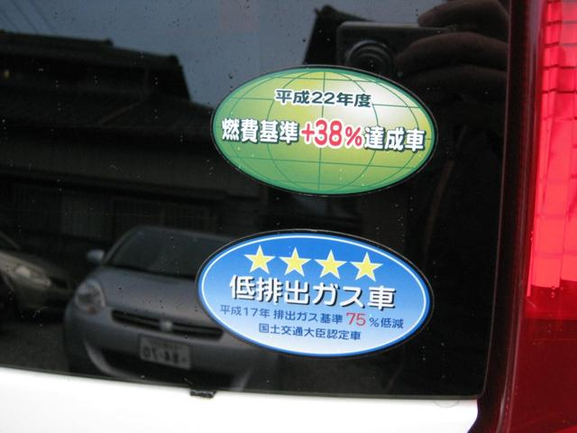 A 車検2年12月 走行54800km 盗難防止装置付(7枚目)