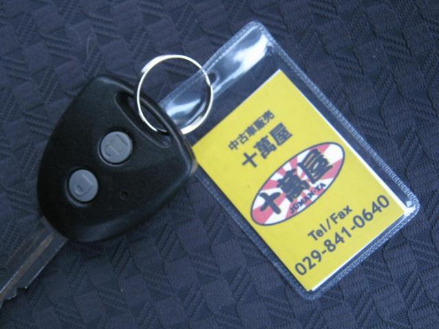 A 車検2年12月 走行54800km 盗難防止装置付(18枚目)