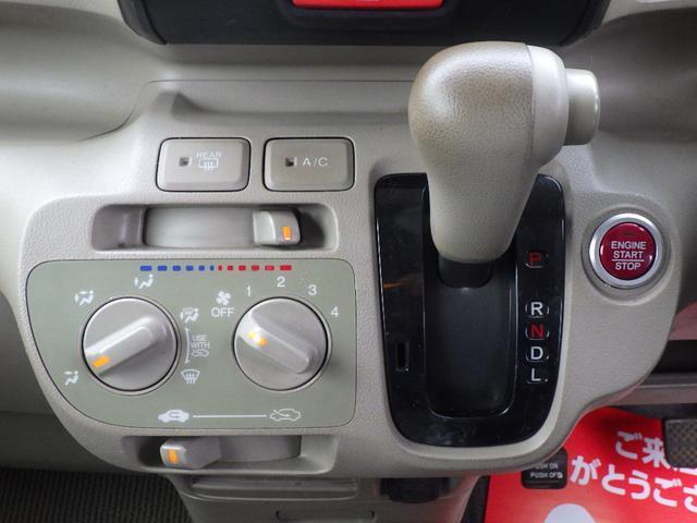 シンプルで使いやすいエアコンスイッチ!