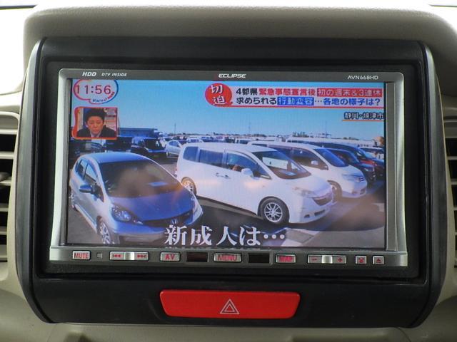 テレビも見られます! フルセグ対応! 長距離ドライブのおとも! DVD再生できます! ミュージックサーバー・CD付きです!