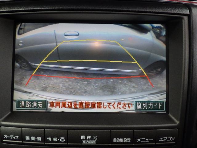 純正オーディオ・CD付き! ラジオも聴くことができます♪なくては困るドライブの必需品です! バックカメラ付き!狭い場での所での車庫入れなどに便利です!