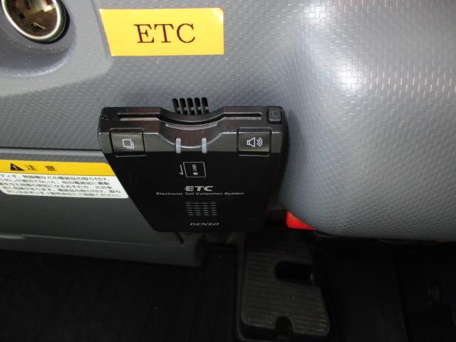 いすゞ エルフトラック 2t 冷蔵冷凍