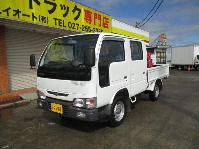 日産 アトラストラック 0.9t Wキャブ 3段クレーン 4WD
