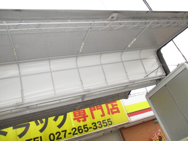 4.05t ワイド 超ロング 幌ウイング(4枚目)