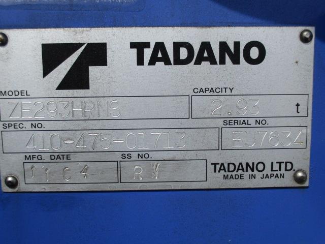 三菱ふそう キャンター 2.8t 3段クレーン ラジコン付 4WD