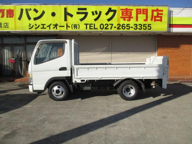 1.5t 全低床 垂直パワーゲート(30枚目)