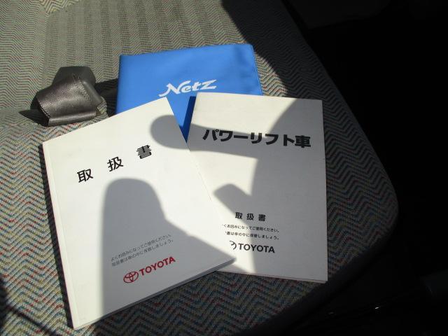 0.75t スーパーシングルジャストロー 垂直ゲート 幌付(15枚目)