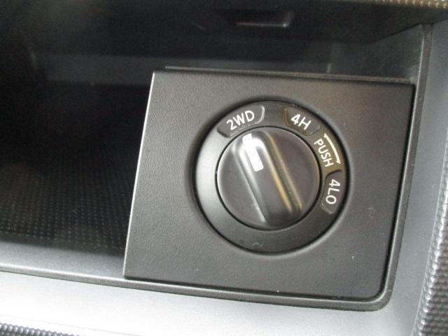 1.25t フルスーパーロー 保冷車 4WD(12枚目)