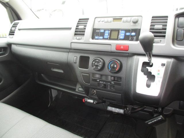 1t冷蔵冷凍 4WD オートマ車 -7℃設定 フルタイム4WD(13枚目)