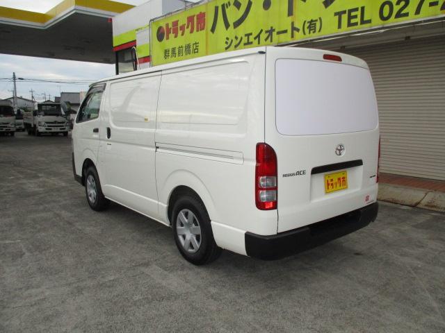 1t冷蔵冷凍 4WD オートマ車 -7℃設定 フルタイム4WD(23枚目)