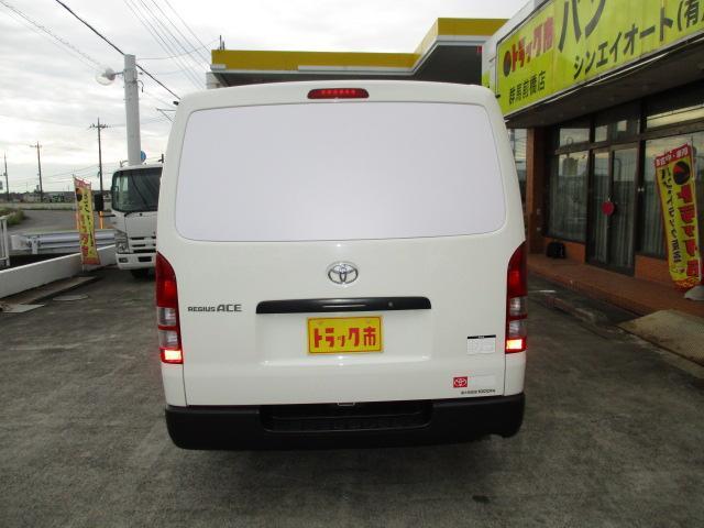 1t冷蔵冷凍 4WD オートマ車 -7℃設定 フルタイム4WD(26枚目)