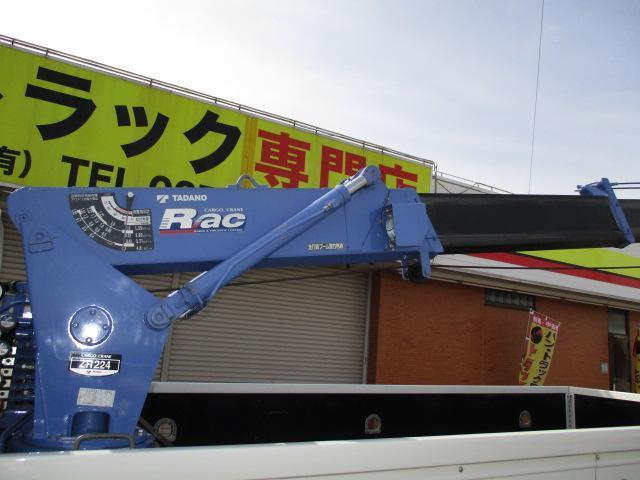 3t ロング 4段クレーン ラジコン付 横置きクレーン 簡易クレーン 2.22t吊り 全旋回型(7枚目)