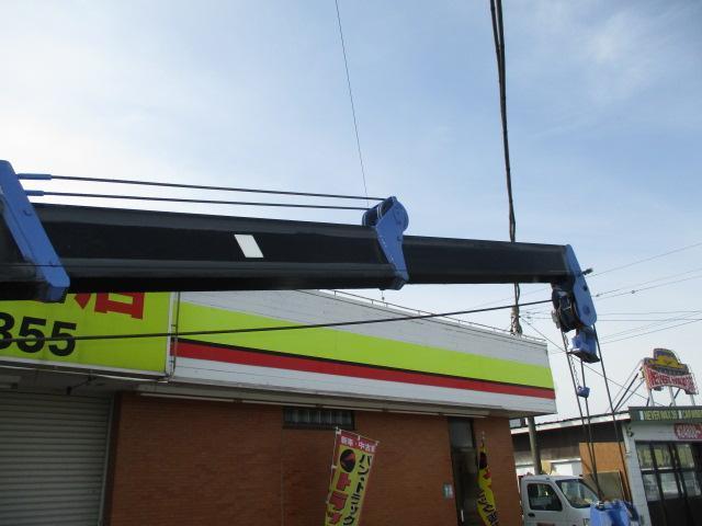 3t ロング 4段クレーン ラジコン付 横置きクレーン 簡易クレーン 2.22t吊り 全旋回型(8枚目)