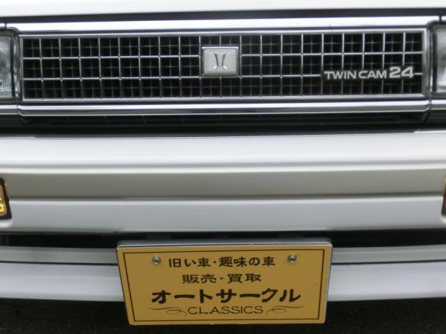 スーパールーセント エクシード ツインカム24 5速 車高調(9枚目)