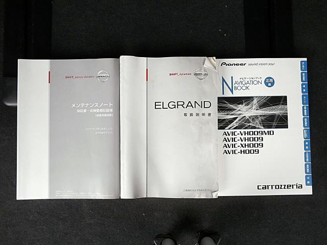 日産 エルグランド ハイウェイスター 社外HDDナビ バックカメラ