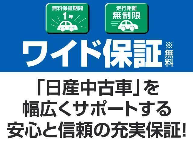 15X 純正ナビ バックカメラ ドラレコ 純正セキュリティ(19枚目)