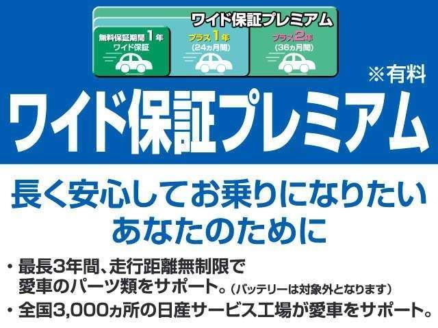 「日産」「キューブ」「ミニバン・ワンボックス」「埼玉県」の中古車19