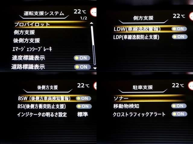 1.2 e-POWER ハイウェイスター V 純正デカナビ 後席モニター AVM(6枚目)