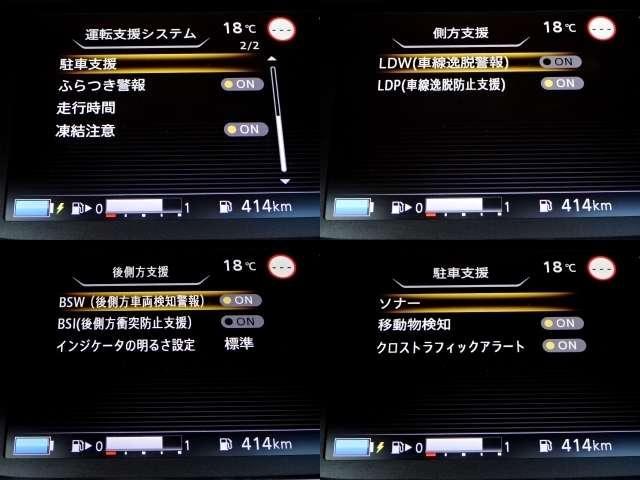 1.2 e-POWER ハイウェイスター V(7枚目)