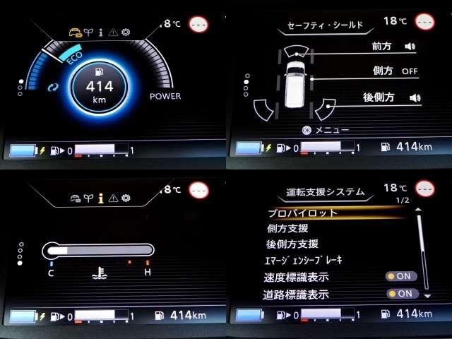1.2 e-POWER ハイウェイスター V(8枚目)