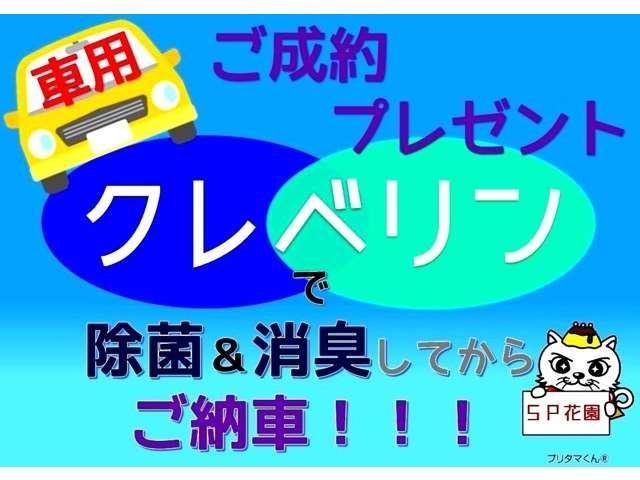 皆様のお問い合わせ、ご来店をお待ちしております!日産プリンス埼玉◆スカイラインプラザ花園◆電話048-579-1323