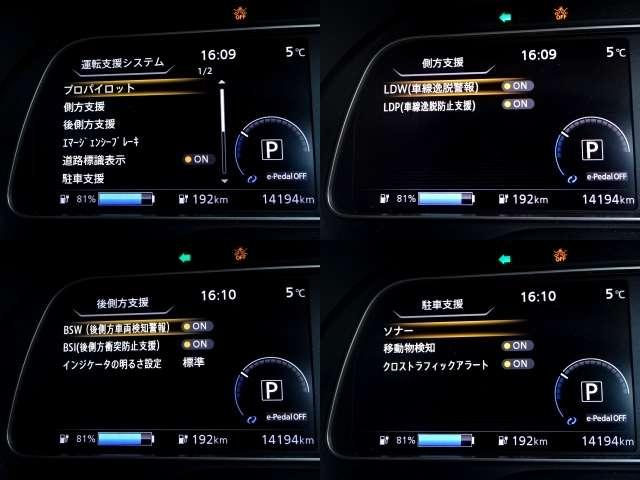 X Vセレクション プロパイロット 日産コネナビ 17AW(7枚目)
