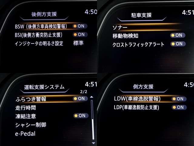 X Vセレクション 日産コネナビ AVM プロパイロット(7枚目)