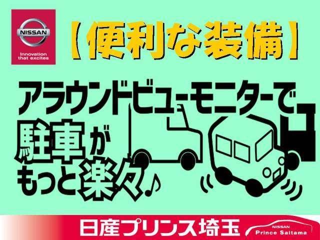 X Vセレクション 日産コネナビ AVM プロパイロット(19枚目)