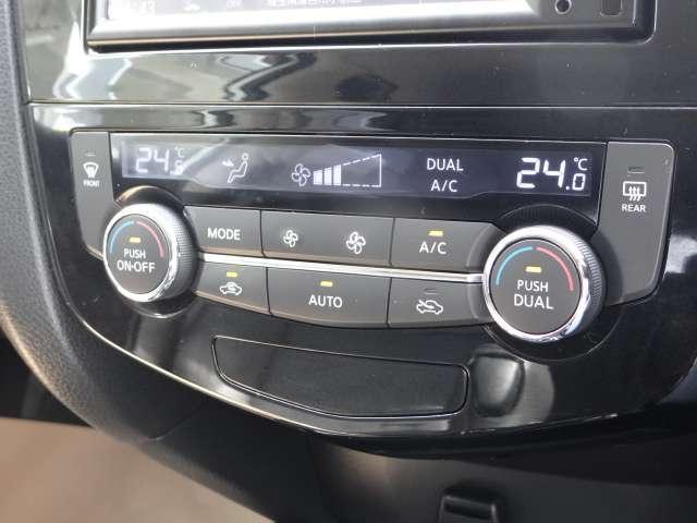 20X エマージェンシーブレーキパッケージ 2.0 20X エマージェンシーブレーキパッケージ 2列車 4WD 下取ワンオーナー(8枚目)