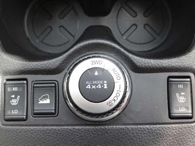 20X エマージェンシーブレーキパッケージ 2.0 20X エマージェンシーブレーキパッケージ 2列車 4WD 下取ワンオーナー(9枚目)