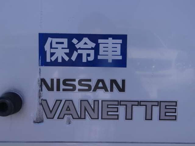 4WD アルミ保冷車 AUTECH製 日本トレクス製(16枚目)