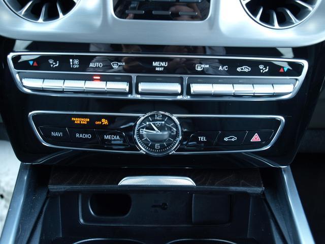 G400d マヌファクトゥーアエディション AMGライン・ラグジュアリーパッケージ・限定車・新車保証継承(21枚目)