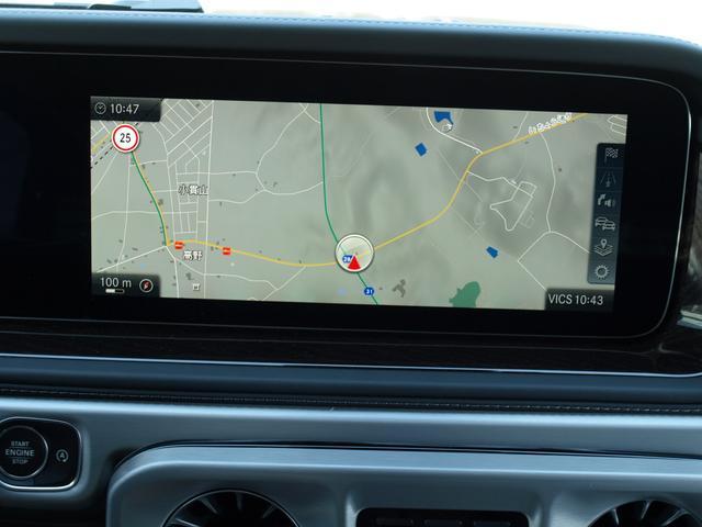 G400d マヌファクトゥーアエディション AMGライン・ラグジュアリーパッケージ・限定車・新車保証継承(23枚目)