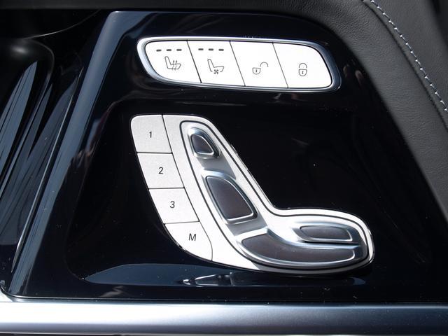 G400d マヌファクトゥーアエディション AMGライン・ラグジュアリーパッケージ・限定車・新車保証継承(24枚目)