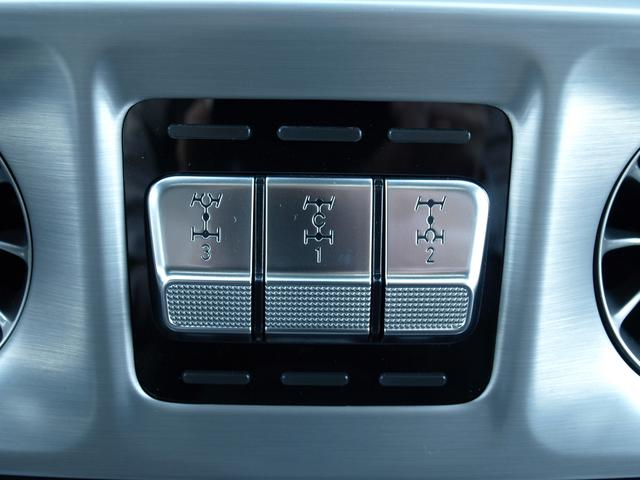 G400d マヌファクトゥーアエディション AMGライン・ラグジュアリーパッケージ・限定車・新車保証継承(27枚目)