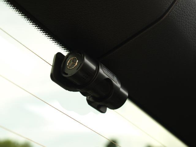 G400d マヌファクトゥーアエディション AMGライン・ラグジュアリーパッケージ・限定車・新車保証継承(36枚目)